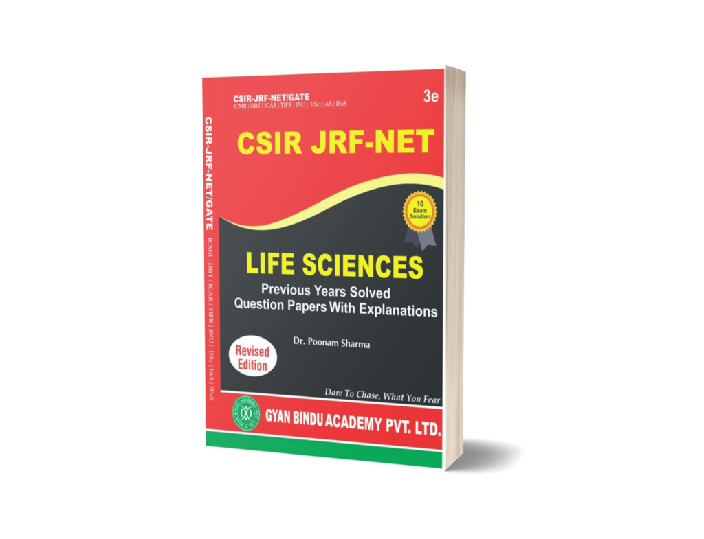 Best study material for CSIR NET Life Sciences