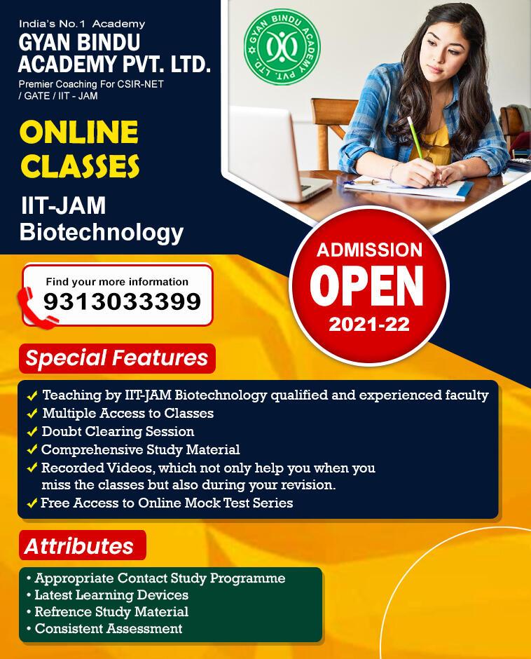 iit jam biotechnology coaching